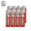 碳性5號7號電池8粒裝