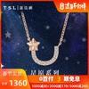 TSL謝瑞麟星愿系列18K金鉆石項鏈氣質玫瑰金套鏈頸飾女款BB653