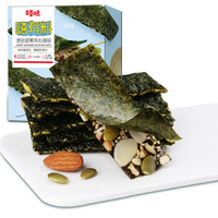 百草味 混合堅果夾心海苔脆40g/盒 海味零食即食堅果兒童壽司紫菜 *10件