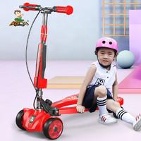 樂玩童年 兒童蛙式滑板車