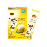 立頓 Lipton 經典口味拿鐵奶茶速溶固體飲料 10*17.5g *8件