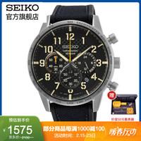 日本Seiko精工男表石英機芯城市運動風格防水智慧光能計時表 魅力酷黑SSB367P1