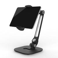 韓國Ringke iPad支架 手機支架