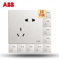 ABB開關插座面板軒致無框雅典白色系列五孔插座墻壁插座套裝AF205*10只裝