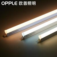 歐普led燈管t5燈管t8支架全套一體化日光燈