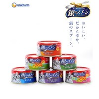 佳樂滋日本銀勺貓罐頭增肥營養成幼貓濕糧金槍魚貓咪零食24罐主食 *2件