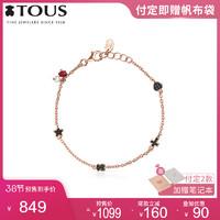 TOUS/桃絲熊銀鍍K玫瑰金氣質簡約手鏈女新款潮
