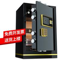 全能保險柜辦公指紋柜 家用保險箱全鋼60CM高保管箱AI53