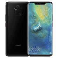 HUAWEI 華為 Mate 20 Pro 智能手機 8GB+128GB 全網通 亮黑色