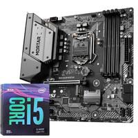 MSI 微星 MAG B365M MORTAR 主板   Intel 英特爾 i5 9400F CPU處理器 板U套裝