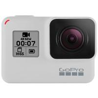 GoPro HERO7 Black 運動相機 暮光白