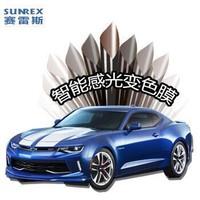 賽雷斯(SUNREX) 光感精靈 智能變色膜 隔熱防爆膜 汽車玻璃防曬太陽膜 全國免費施工 貼壞補發 前擋(光感)