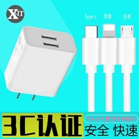 X-IT 愛勝 5V2A 蘋果lighting數據線 1米