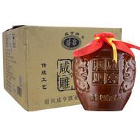 咸亨 紹興黃酒 手工釀造 雕皇十年陳釀 半甜型 2.5L*4壇 整箱裝