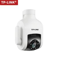 TP-LINK 普聯 TL-IPC646-D 室外無線球機監控攝像頭