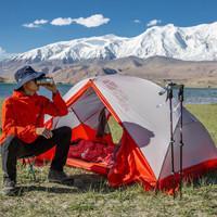 牧高笛 露營超輕鋁桿帶雪裙高山雪線四季雙人帳篷RY2Plus EX19661008 雪裙版-天藍