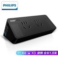 飛利浦(PHILIPS)新國標小飛魔方USB智能插座  3USB 4孔位2.4A快充1.8米黑色
