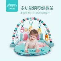 貝恩施 嬰兒腳踏鋼琴健身架器幼兒寶寶嬰兒玩具毯0-1歲男女孩3個月