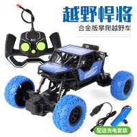 凌盛   超大號電動充電越野四驅高速遙控賽車攀爬車