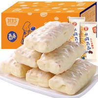 KIEMEO 其妙 松塔千層酥餅干 240g *2件