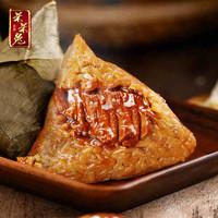 嘉興粽子肉粽散裝150gX3只蛋黃新鮮大肉棕子早餐團購浙江特產批發 *2件