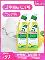 德國進口Frosch/福納絲檸檬便器清潔劑馬桶清潔除垢去異味750ml*2