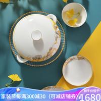 華光國瓷  骨瓷餐具套裝 中國風碗碟盤套裝 中式盤子碗禮盒套裝 浮光 32頭(古金黃) *3件