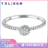 TSL謝瑞麟18K金鉆石戒指女時尚求婚訂婚群鑲鉆戒指環BA140