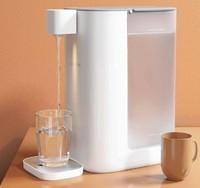 SCISHARE 心想 S2301 即熱飲水機 3L