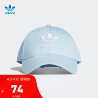 adidas Originals 男女運動帽子 FT8514