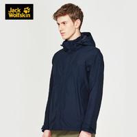 JackWolfskin狼爪男士春季新款户外防风防水透气薄款外套冲锋衣