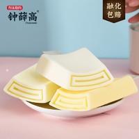百億補貼 : 鐘薛高AD系列 3種口味 共9片