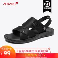 奧康男鞋2020夏季新款沙灘鞋舒適透氣男士涼鞋防滑軟底休閑皮拖鞋