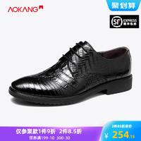 奧康男鞋 2020春季新款 商務正裝皮鞋真皮鞋子鱷魚紋英倫風德比鞋