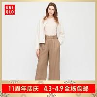 女裝 麻混紡寬腿褲 (附腰帶)(老爹褲) 424932 優衣庫UNIQLO