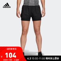 阿迪達斯官網adidas 2in1 Short W女裝訓練運動梭織短褲CD6413 如圖 2XL
