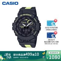 卡西歐(CASIO)手表 G-SHOCK G-SQUAD反光表帶款 防震防水藍牙連接功能運動男士手表 GBA-800LU-1A1
