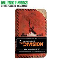 《The Division 湯姆克蘭西 全境封鎖 紐約淪陷》游戲解密小說