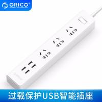奧睿科(ORICO) USB插座帶安全門/帶過載保護-3A4U -白色
