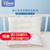 迪士尼兒童枕頭乳膠枕