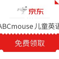 京東PLUS會員 : ABCmouse兒童英語樂園5天課程