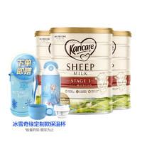 karicare可瑞康幼兒配方綿羊奶3段*3罐+冰雪奇緣保溫杯*1