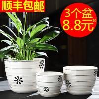 花盆陶瓷大號特大特價清倉家用帶托盤創意個性綠蘿吊蘭多肉小花盆