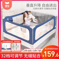 澳樂 床圍欄護欄寶寶床擋板嬰兒防摔護欄垂直升降大床1.5-1.8-2米 小狐貍-2米單面 *3件