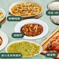 上海豐收日4-5人餐 42家門店通用 無需預約