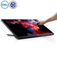 新品發售 : DELL 戴爾 P2418HT 23.8英寸 觸控顯示器