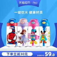 迪士尼兒童吸管杯480ml鴨嘴杯寶寶學生便攜大容量可愛潮流水杯