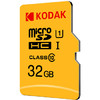 Kodak 柯達 MicroSDXC UHS-I U1 Class10 TF存儲卡 32GB