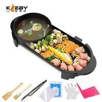克來比(KLEBY)電燒烤爐 家用無煙韓式電烤盤 雙溫控火鍋燒烤多功能一體鍋 MG-8072A