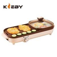 克來比(KLEBY)電燒烤爐 家用無煙電烤爐韓式烤肉鍋電烤盤 多功能電火鍋烤涮一體鍋煎烤機 G-5